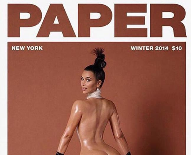 El plan de Kim Kardashian para romper internet con