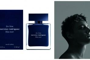 For Him Bleu Noir de Narciso Rodríguez, perfume para hombre